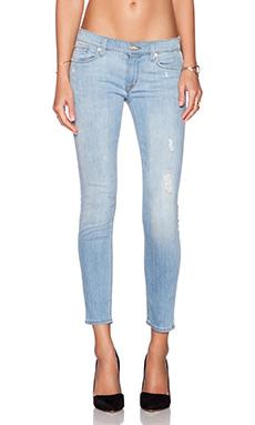 Hudson Jeans Krista Super Skinny Crop in Mulholland
