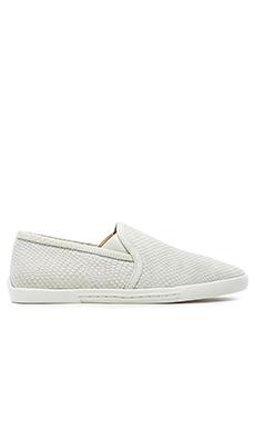 Joie Kidmore sneaker in White