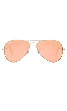 Ray-Ban Aviator Flash Lenses in Copper