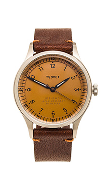 Tsovet JPT-PW36 in Stainless & Copper