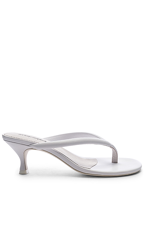 Jeffrey Campbell Brink Sandal in White