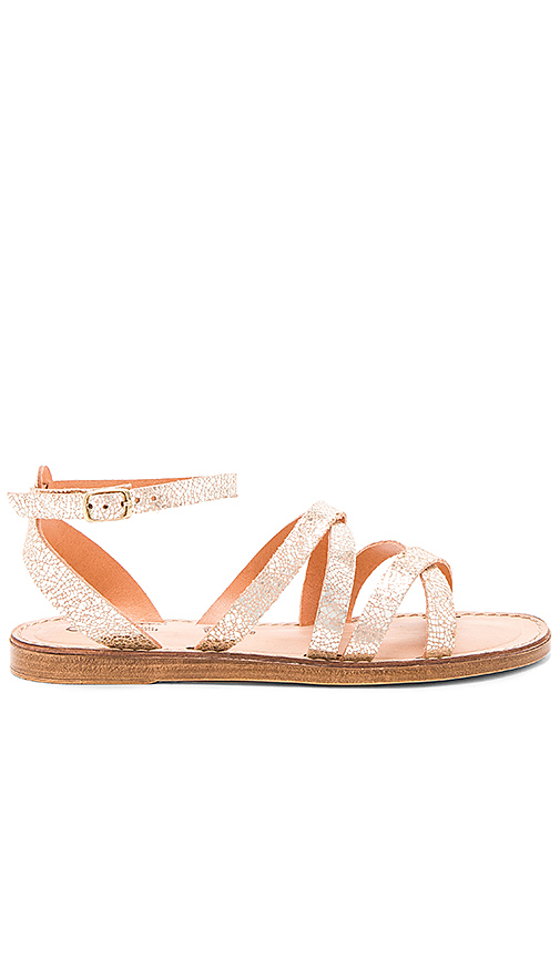 Seychelles In the Shadows Sandals in Metallic Gold