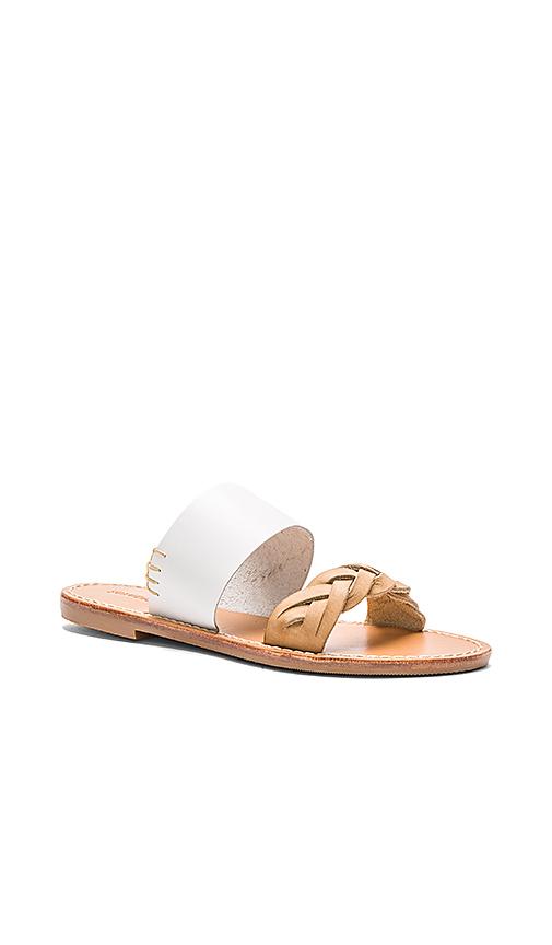 Soludos Braided Slide Sandal in Nude
