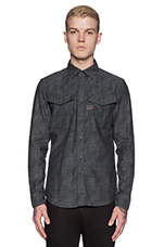 Rovic Shirt in Dark Combat